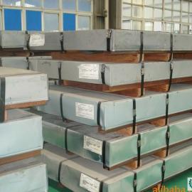 1.9*1000*C宝钢镀铝锌板经销批发