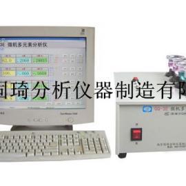钢铁成分分析仪,钢铁元素分析仪