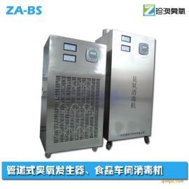 臭氧机 臭氧发生器 工业臭氧机高浓度臭氧水机臭氧消毒机厂家