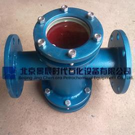 DN25碳钢直通视镜/管道视镜/HGSO7-101-102