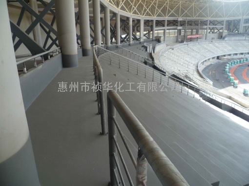 聚脲涂料用于体育馆看台作防水保护