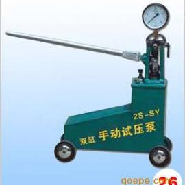 手动试压泵,河北鸿源手动试压泵,手动试压泵生产厂家