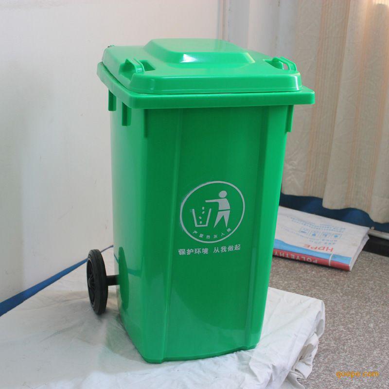 100l塑料环卫垃圾桶厂家市政垃圾桶价格脚踏垃圾桶