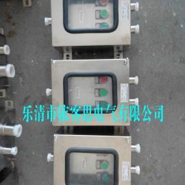 FQD-16A三防风机磁力启动器防水防尘防腐电磁起动器