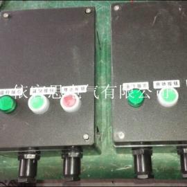 FQD-12/5.5KW防水防尘防腐电磁起动器