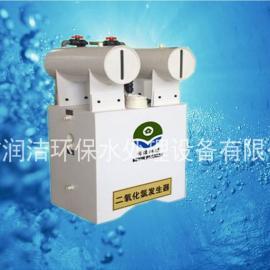 社区卫生院污水处理设备装置