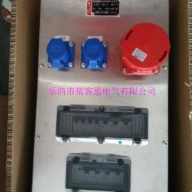 FXS-3/100K防水防尘防腐电源插座箱不锈钢材质