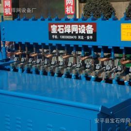煤矿支护网焊网机矿用3-6MM支护网排焊机网片成型焊接机现货供应