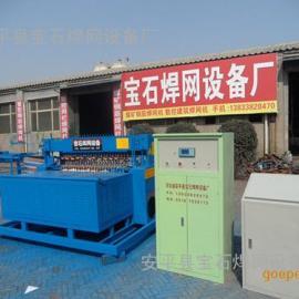 矿用支护网网片排焊机焊接3-6MM支护网焊网机网片机多头焊网机