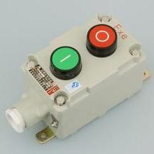 BZA防爆控制按钮,防爆控制按钮厂家