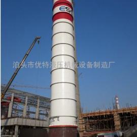 天津荣程钢厂烟囱施工现场