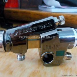 LPA-101报价(日本岩田低压自动喷漆枪工作原理)