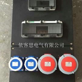 FXS-4/25全塑三防电源插座箱防水防尘防腐空箱