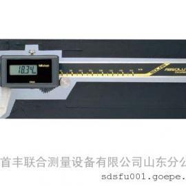 供应淄博三丰太阳能电池防水数显卡尺三丰济南现货