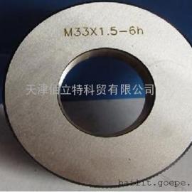 环规M1.7*0.25 天津螺纹环规价格