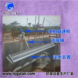 优质厂商直供XB-700旋转式滗水器 表面水提取设备