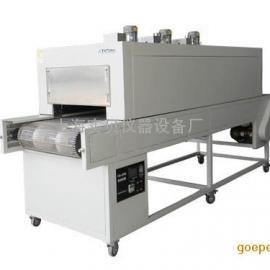 隧道式烘箱 烤箱 隧道炉PLO-2500