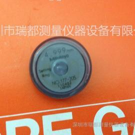 日本三丰校正环规177-205,5mm校正内径环规