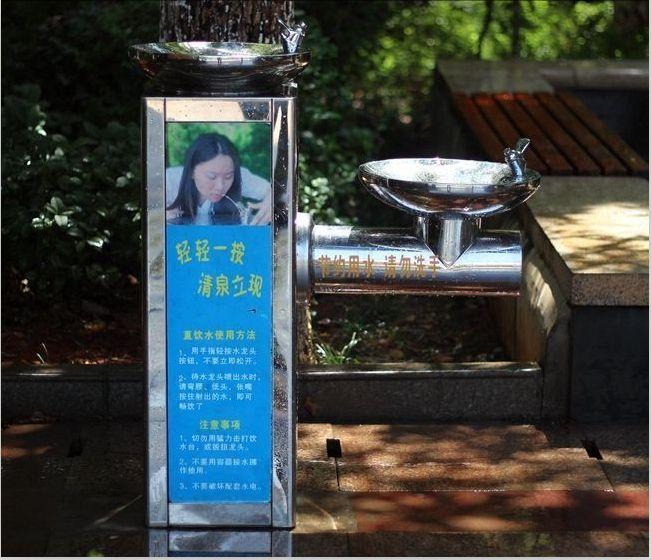 校园喷泉直饮水台