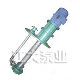 江大泵业供应FY型不锈钢耐腐耐磨液下泵