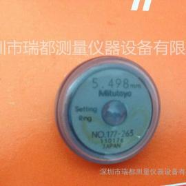 日本三丰校正光面环规177-263,5.5mm校正内径环规
