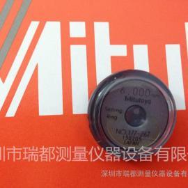 日本三丰MITUTOYO校正光面环规177-267,6mm校正内径环规