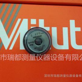 日本三丰MITUTOYO校正光面环规177-271,6.5mm校正内径环规