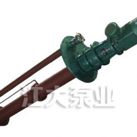 江大泵业供应GY高温节能型熔盐泵