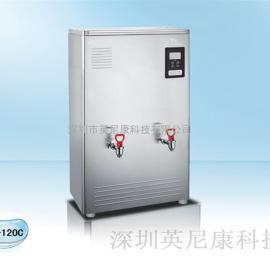 北京不锈钢开水机