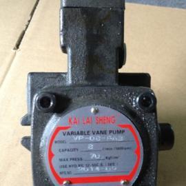 KAILAISHENG Hydraulic co.,ltd液压泵