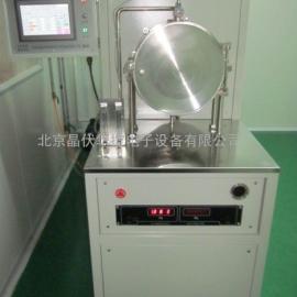 管式真空电阻炉