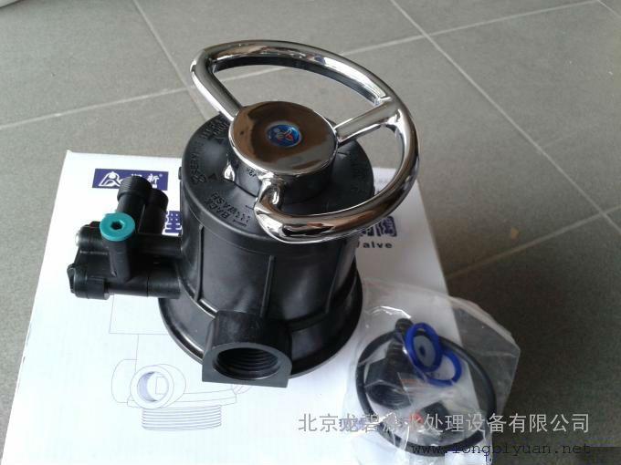 家用软水机,陶瓷芯球阀,太阳能热水器控制阀等系列,获评浙江省著名图片