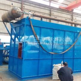 PPC气箱脉冲袋式除尘器 气箱式除尘器 除尘厂家