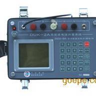 DZD-6A多功能直流电法仪/激电议