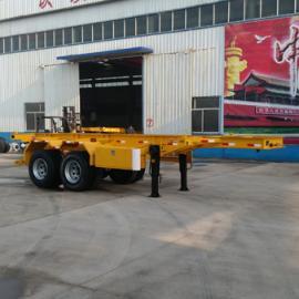 20英尺2轴集装箱运输半挂车