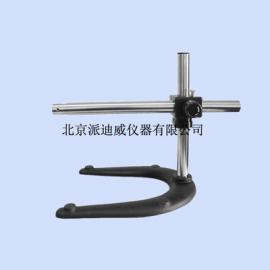 P26CQ01 U型底座万向支架 U型底座 可连接体视显 单筒显微镜