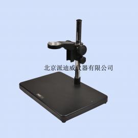 ZJ-10A 单筒支架 显微镜支架 大平台支架 上下调整架