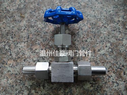 供应不锈钢j21w-160p外螺纹焊接活接仪表针阀 截止图片