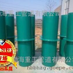 两侧防护刚性密闭套管生产厂家