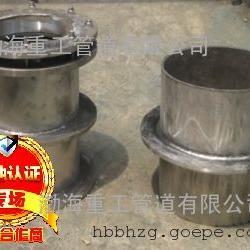04FS02柔性密闭套管生产厂家