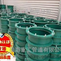 两侧防护柔性密闭套管生产厂家