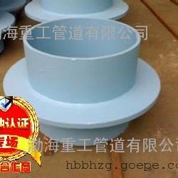 04FS02刚性密闭套管生产厂家