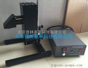 PL-XQ500W氙灯光源(模拟太阳光)