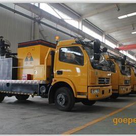 2015最新款沥青路面热再生修补车,山东东岳恒源专业制造!