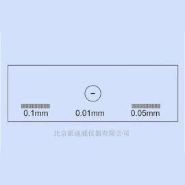 CW 测微尺 目镜测微尺 物镜测微尺 测量尺 显微镜标尺