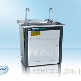 幼儿园饮水机|幼儿园安全型饮水机