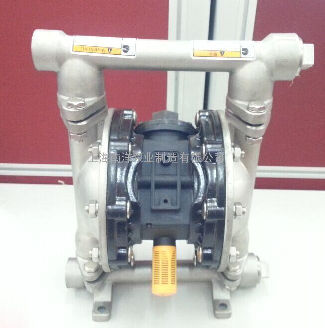 QBY-25工程塑料气动隔膜泵