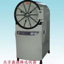 YX-600W-卧式忧愁沸点抗菌器
