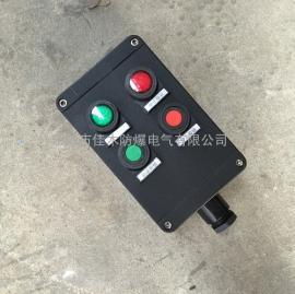 防腐防爆按钮箱BZC8060-A2D1G