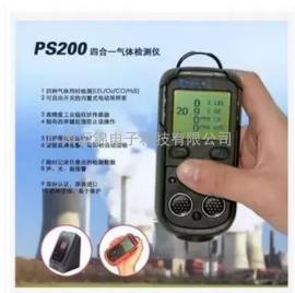 英国GMI PS200四合一气体检测仪可燃硫化氢一氧化碳氧气